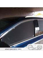 Каркасные шторки Premium ESCO Toyota C-HR 2016 - н.в.