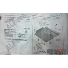 Защита раздатки Toyota Surf 185 / Prado 95  сталь 2мм
