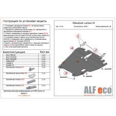 Стальная защита на Двигатель, КПП для MITSUBISHI Lancer IX 2003-2007