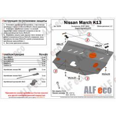 Защита двигателя и акпп Nissan March K13 / Note 12 2010-2016 сталь