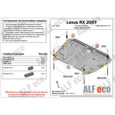 Защита картера Lexus RX200t / RX300 /RX350 / Highlander 2015-2020  сталь 2мм