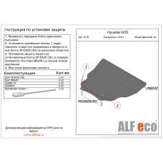 Защита картера и КПП Hyundai IX35 / Sportage 2010- сталь 2мм