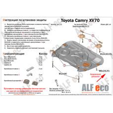 Защита картера и кпп Toyota Camry 70 2018-2019 сталь 2мм