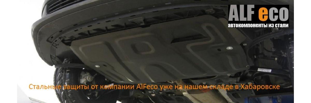 Alfeco