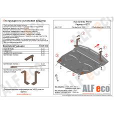 Защита картера и КПП Kia Sorento Prime 2015- сталь 2мм