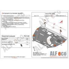 Защита картера и КПП Lexus NX 200 t 2014- сталь 2мм