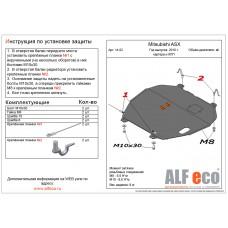 Защита картера и КПП Mitsubishi Outlander XL 2006-2012 сталь 2мм