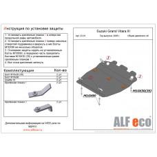 Комплект из 3 частей. Защита картера, КПП, РК  Suzuki Grand Vitara III\ Escudo 2005-2015 сталь 2мм