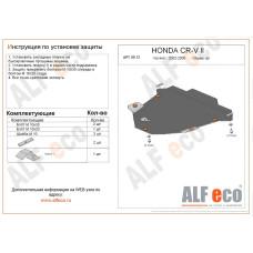 Защита картера и КПП Honda CR-V II 2002-2006 сталь 2мм