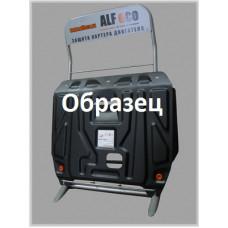 Защита картера и КПП Nissan Almera new 2012- сталь 2мм