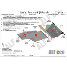 Защита картера и КПП Nissan Terrano II WD21 \ Mistral (3 части)