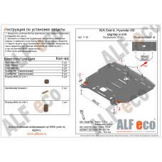 Защита картера и КПП Kia Cerato 2015.10 - сталь 2мм