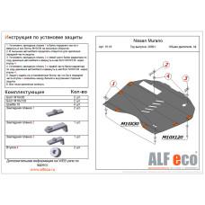 Защита картера и КПП Nissan Murano 2009- сталь 2мм