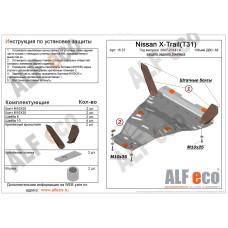 Защита заднего бампера Nissan X-Trail 2007-2014 сталь 2мм