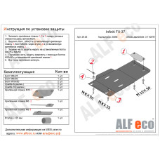 Защита АКПП Infiniti FX 37 2009- сталь 2мм