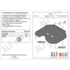 Защита картера и КПП Hyundai IX35 2010- сталь 2мм