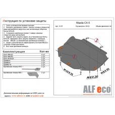 Защита картера и КПП Mazda CX – 5 2012 - сталь 2мм