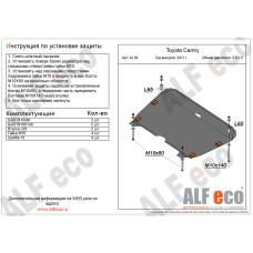 Защита картера и КПП Lexus ES 2012 - сталь 2мм