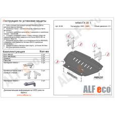 Защита картера Infiniti FX 35 2003-2008 сталь 2мм