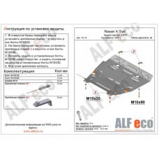 Защита картера и КПП Nissan Lafesta 2004-2012 сталь 2мм
