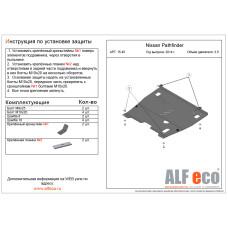 Защита картера и КПП Infiniti JX 35 2013- сталь 2мм