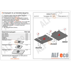 Защита АКПП Infiniti FX 35 (2 части) 2003-2008 сталь 2мм