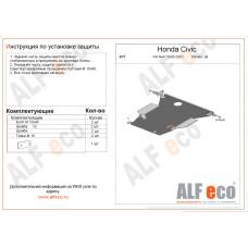 Защита картера и КПП Honda Civic VI 1995 - 2001 сталь 2мм