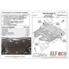 Защита картера и КПП Kia Sportage IV 2015 - сталь 2мм