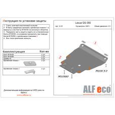 Защита картера Lexus GS 350 на пыльник 2007-2012 сталь 2мм