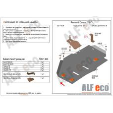 Защита топливного бака Nissan Terrano 2WD 2014- сталь 2мм