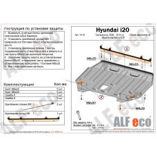 Защита картера и КПП Hyundai i20 2008- сталь 2мм