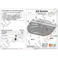 Защита картера и КПП Kia Sorento 2009-2012 сталь 2мм
