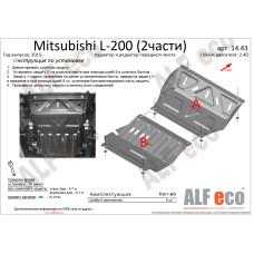 Защита радиатора и редуктора переднего моста Mitsubishi L-200 (2 части) 2015- сталь 2мм