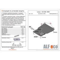 Защита картера и КПП Lexus GS 300 на пыльник 2005-2012 сталь 2мм
