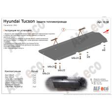 Защита топливопровода Hyundai Tucson 2015 - сталь 2мм