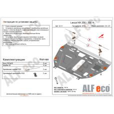 Защита картера и КПП Lexus NX 200 2014- сталь 2мм