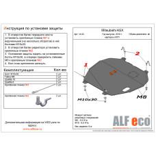 Защита картера и КПП Mitsubishi ASX 2010- сталь 2мм