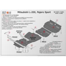 Защита радиатора, картера, КПП и раздатка Mitsubishi Pajero Sport (4 части) 2008- сталь 2мм
