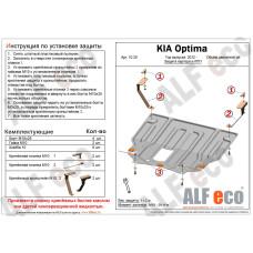 Защита картера и КПП Kia Optima 2012 -2016 сталь 2мм