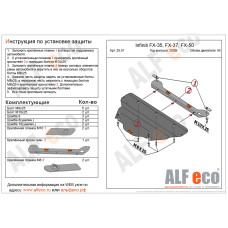 Защита картера Infiniti FX 37 2009- сталь 2мм