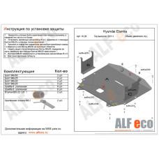 Защита картера и КПП Hyundai Avante 2010- сталь 2мм