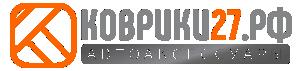 Коврики27.рф